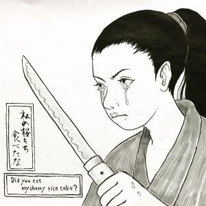 桜餅の恨み SAKURA-MOCHI