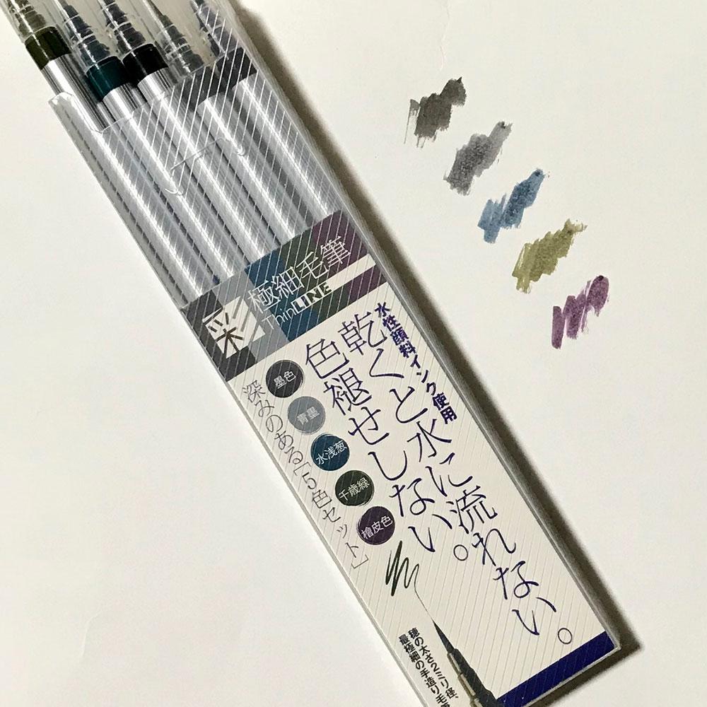 色つき筆ペン