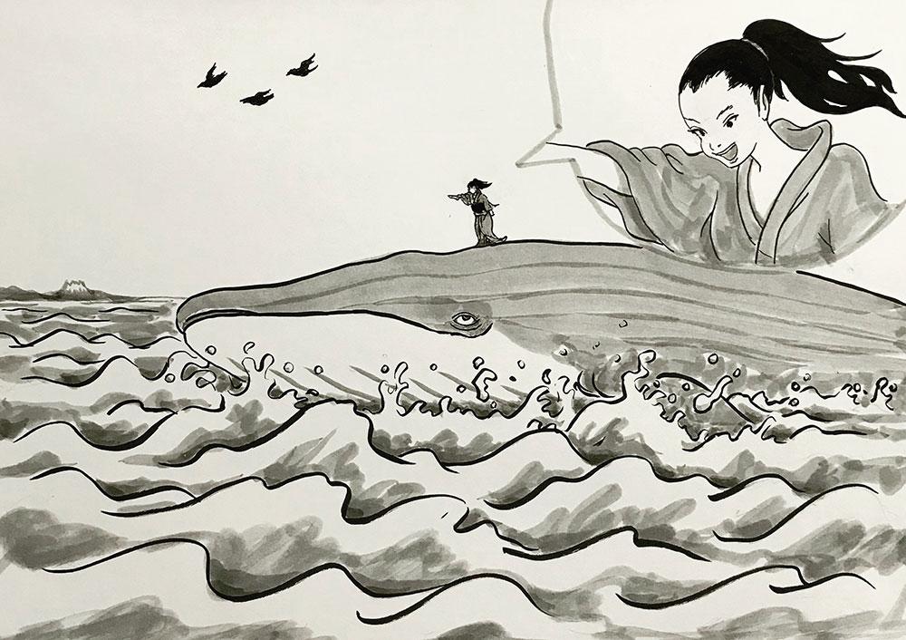 鯨に乗った妖怪