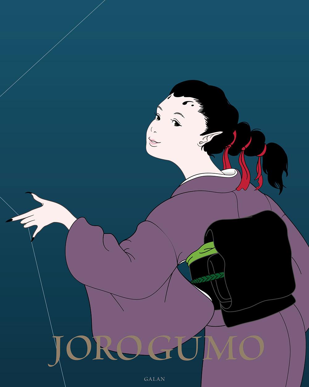 女郎蜘蛛のお嬢(color) JOROGUMO