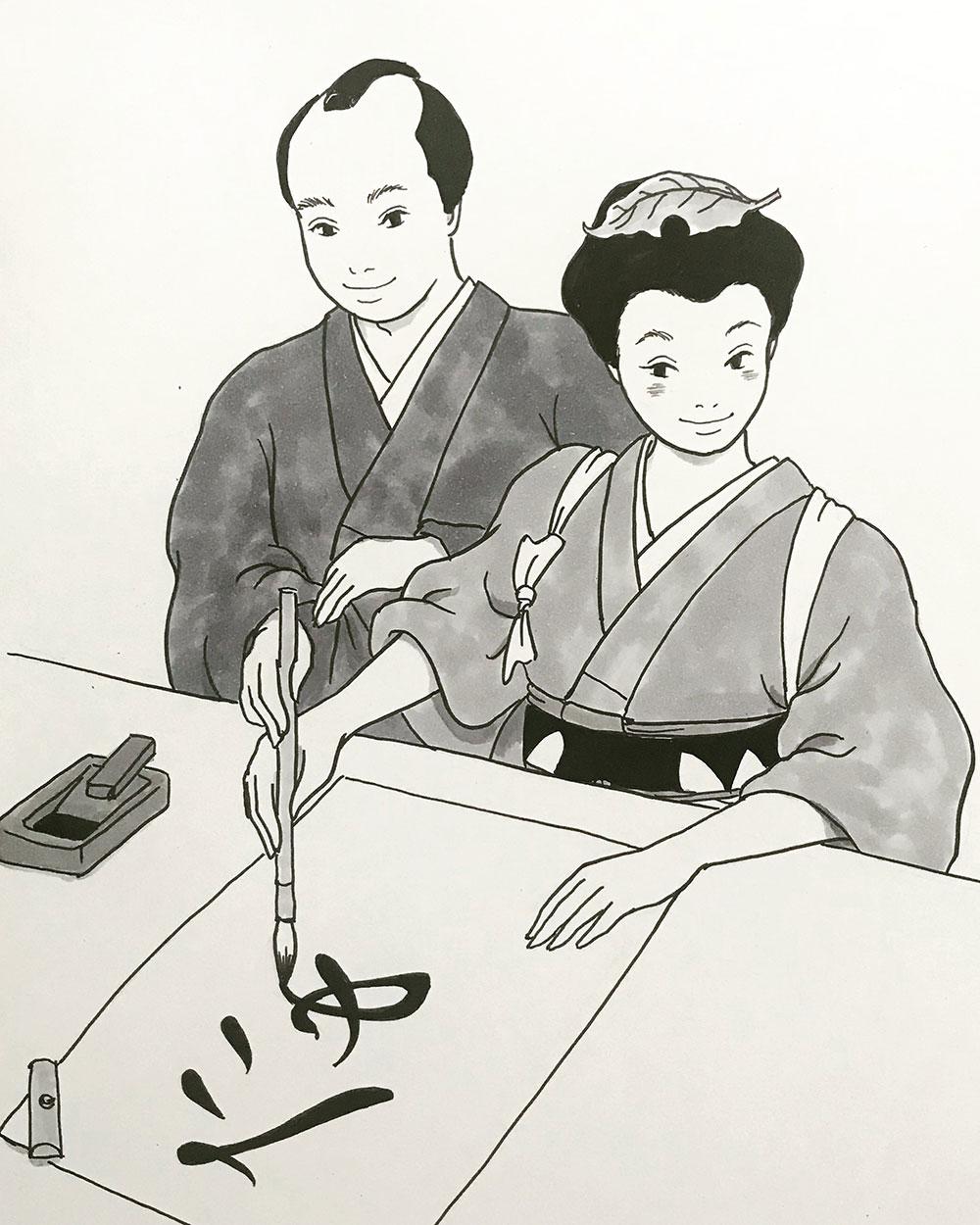 狸娘 手習師匠に惚れる TANUKI