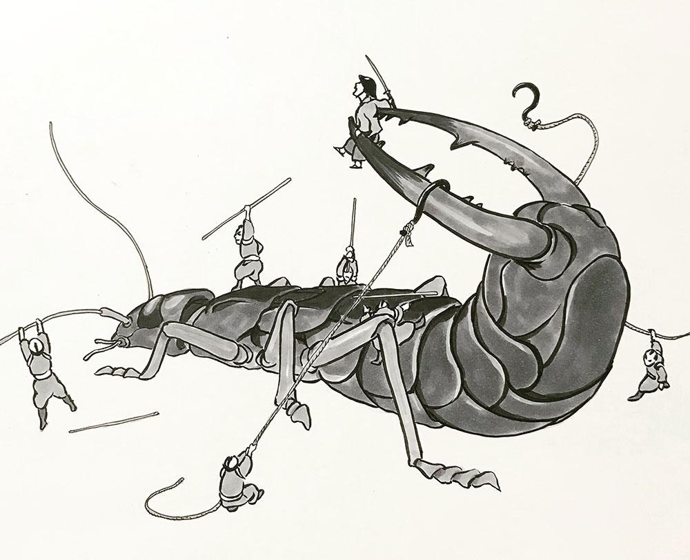 巨大ハサミムシの怪 HASAMIMUSHI