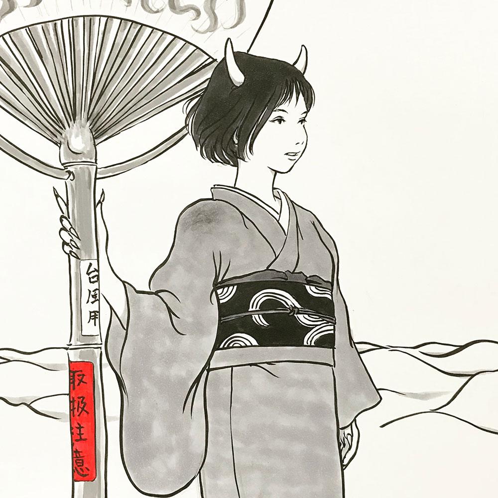台風七号の準備(風神の娘) FUJIN