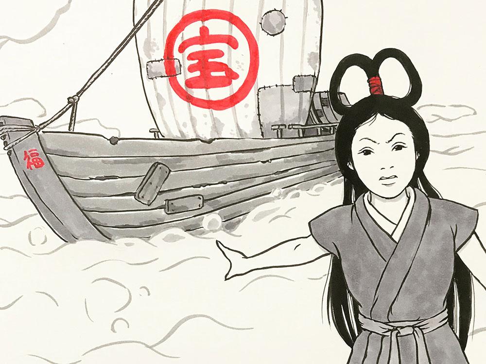 宝船と弁天ちゃん SHICHIFUKUJIN