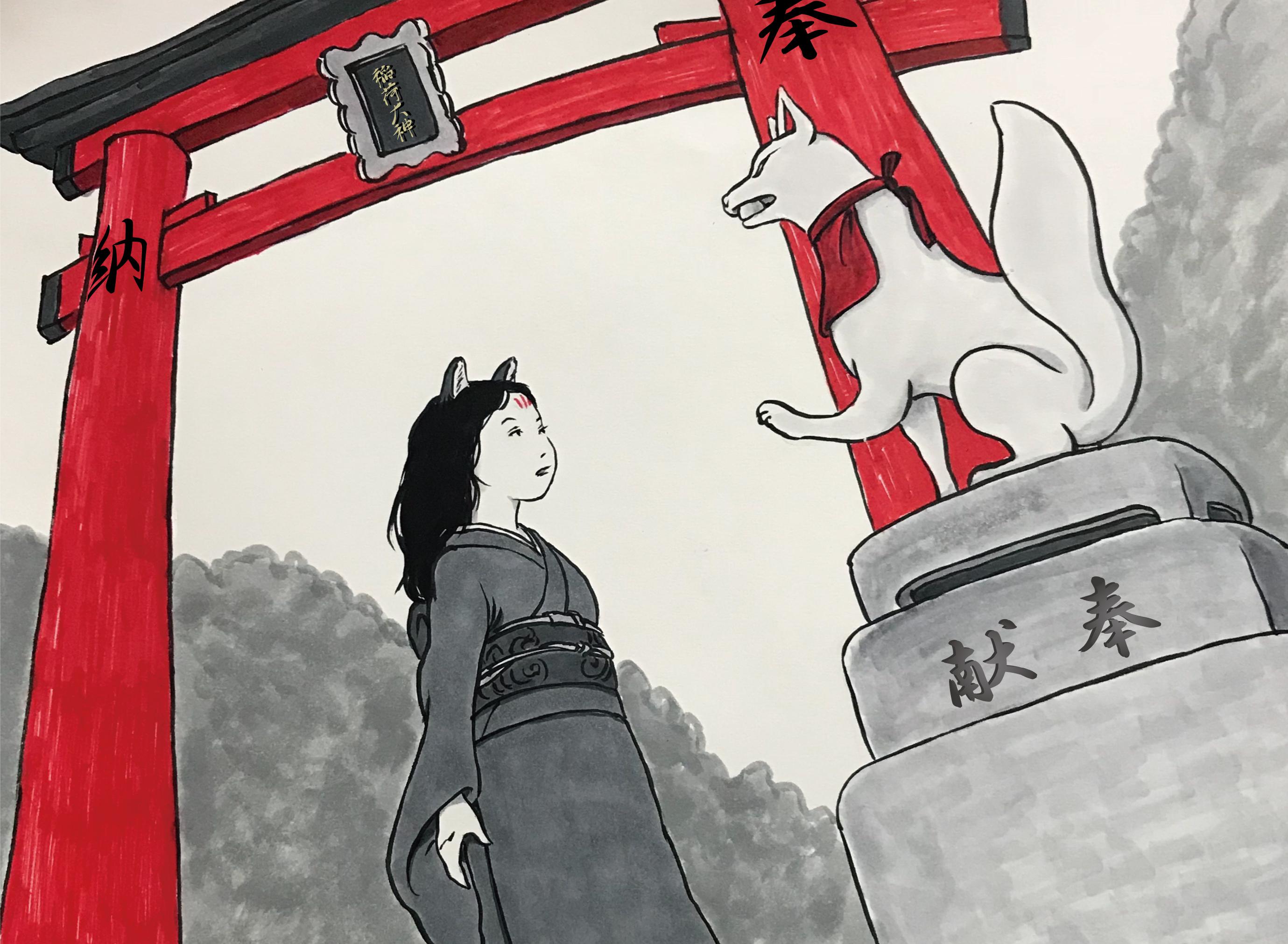 お玉が稲荷神社の警備 KITSUNE