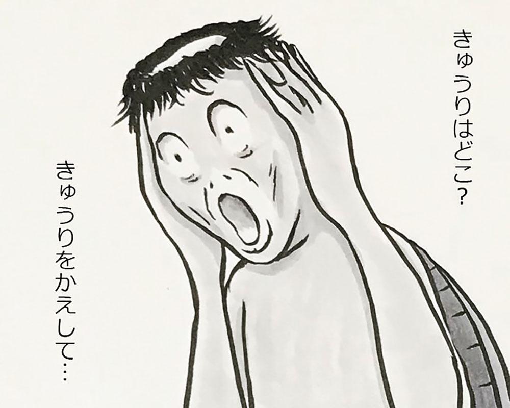 「叫び」の河童が巨大怪獣化! KAPPA4