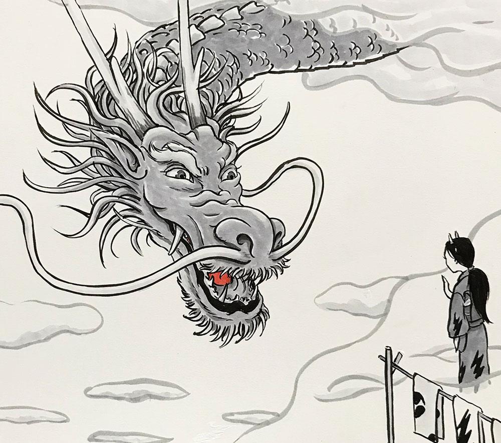 龍神と雷神の奥さま RYU-JIN