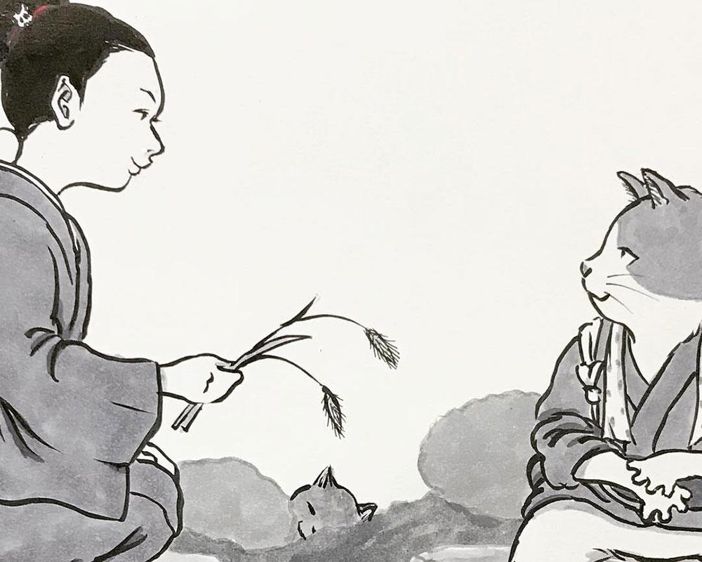 ハチとねえさん(おまけ) NEKOMATA1