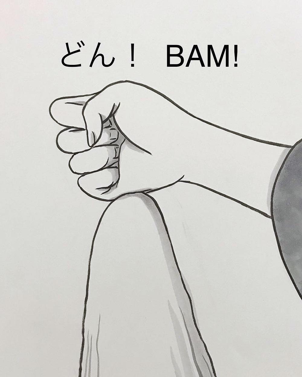 妖怪からす 角の怪6 KARASU3