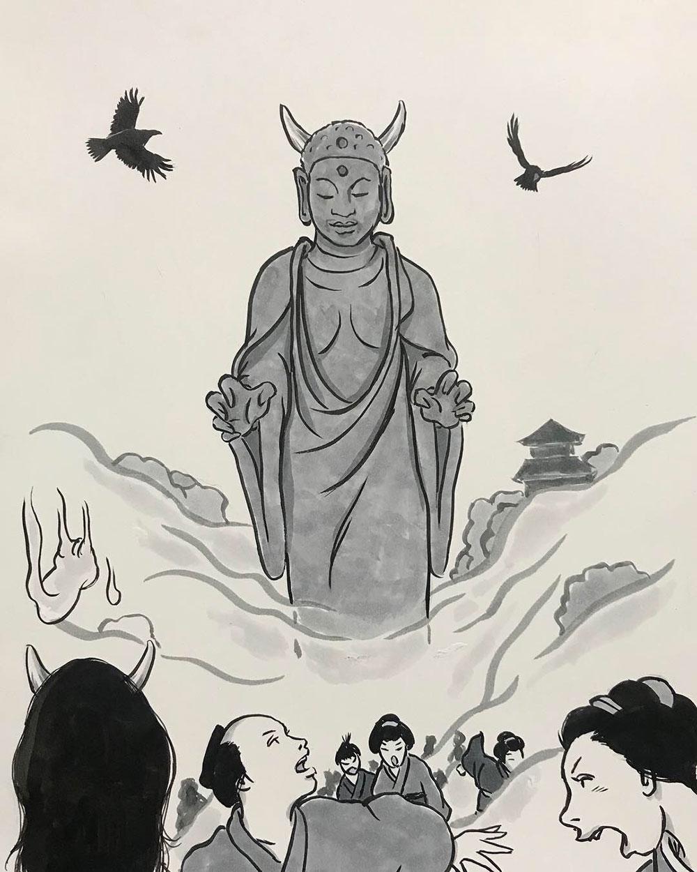 妖怪からす 角の怪6 KARASU1