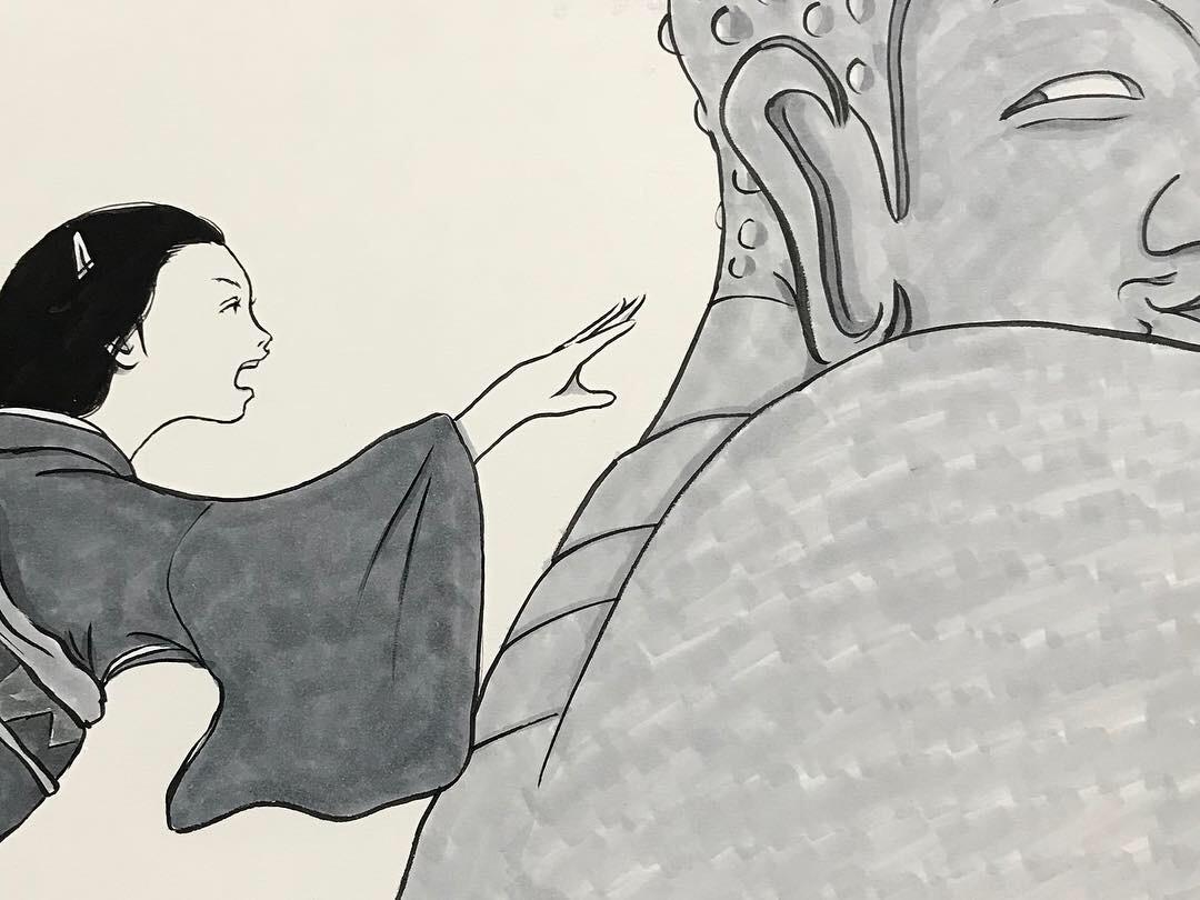 妖怪からす 角の怪7 KARASU3