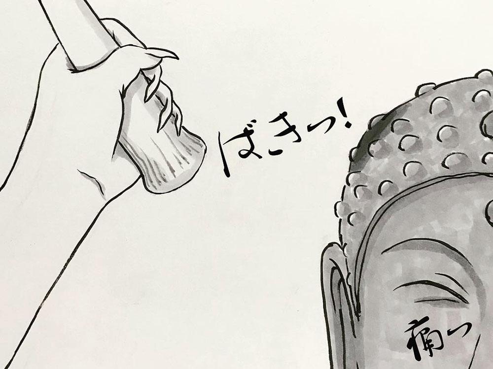妖怪からす 角の怪8 KARASU9
