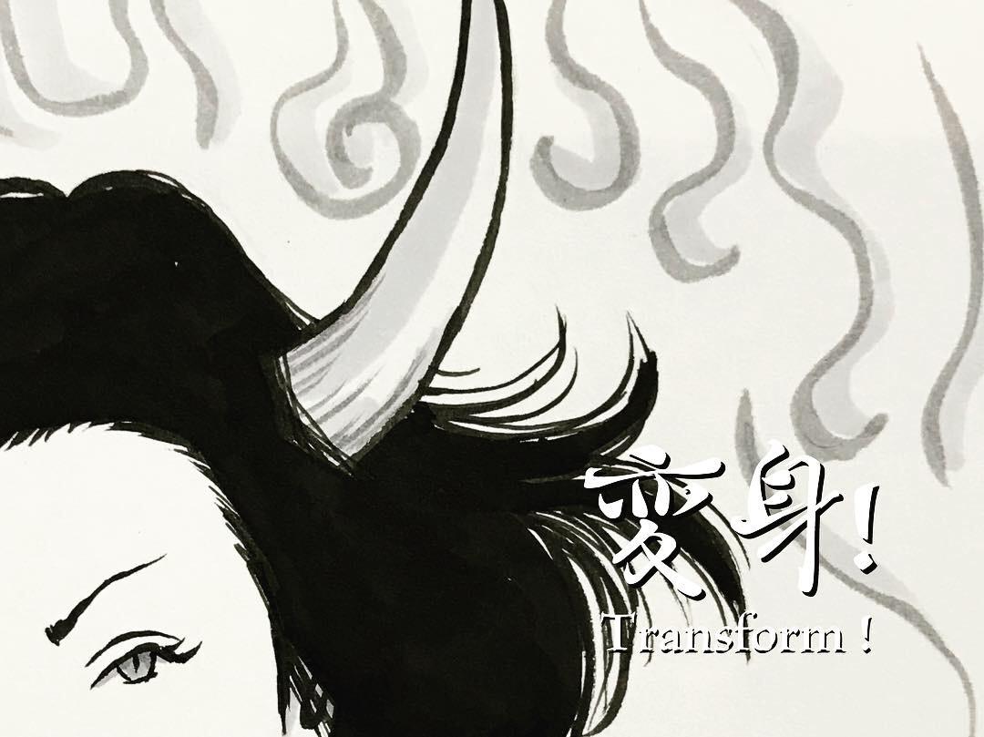 妖怪からす 角の怪8 KARASU2