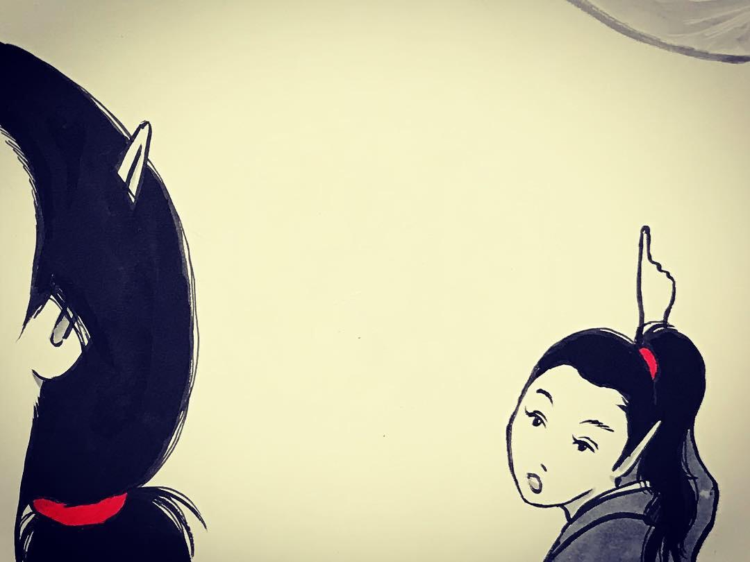 妖怪からす 角の怪10(終) KARASU2