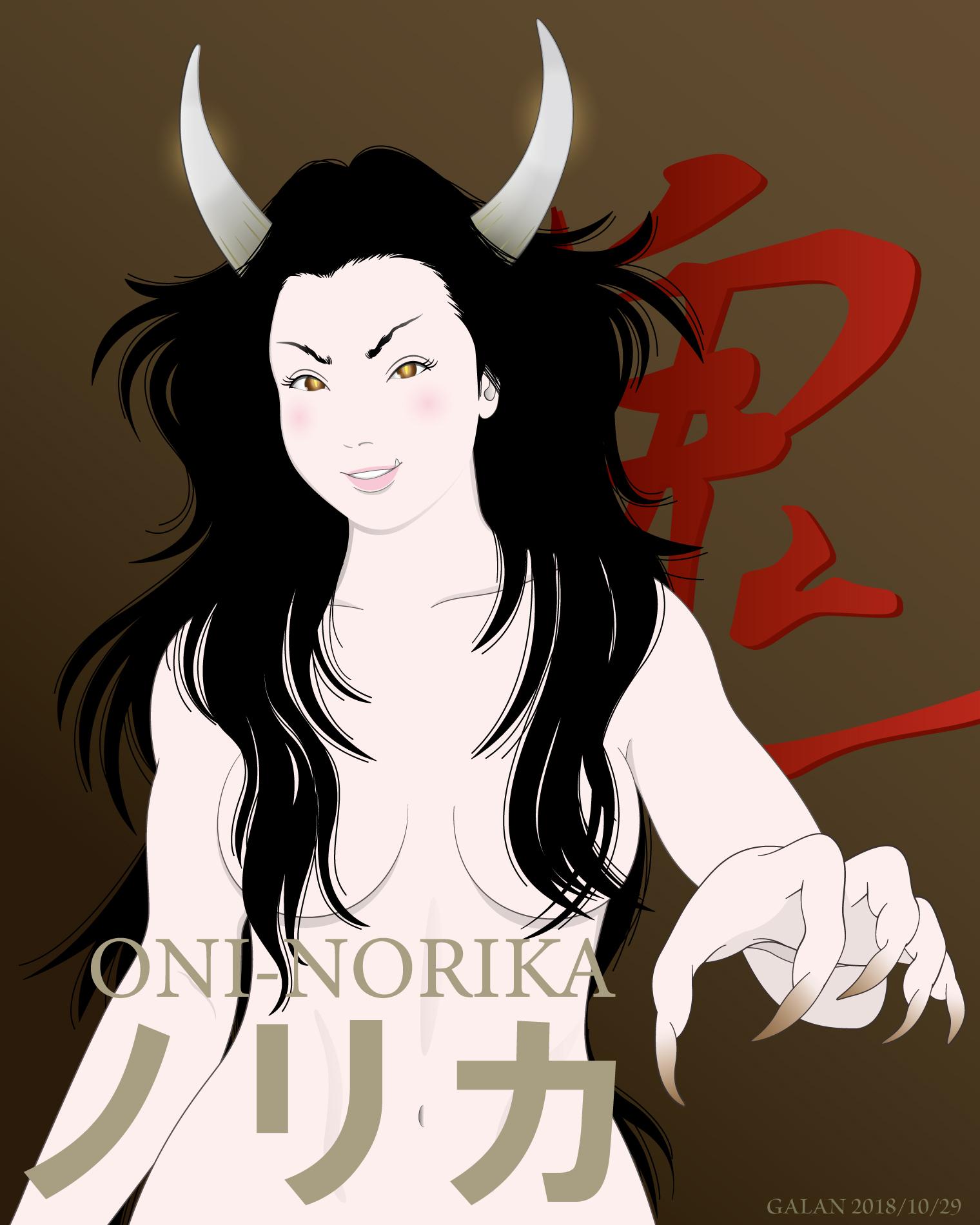 地獄の鬼ノリカ(color)ONI-NORIKA2
