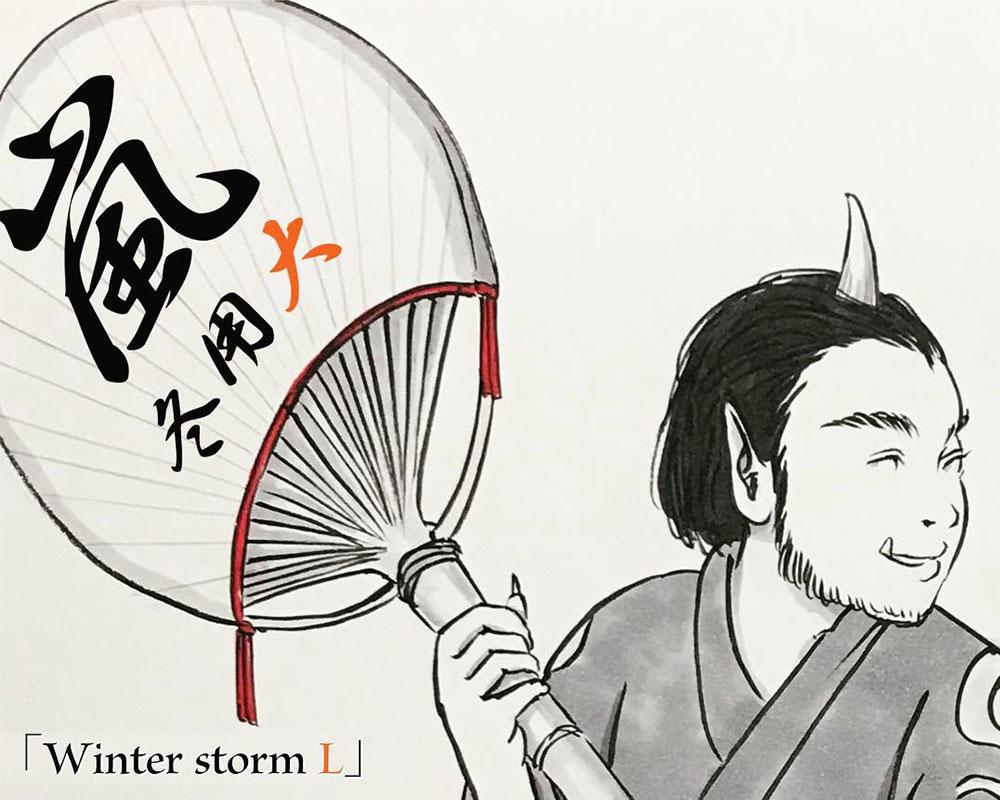 風神が冬の準備 FUJIN2