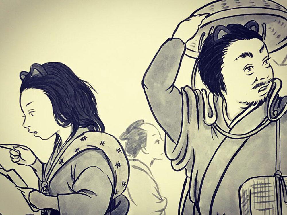かまいたち親子江戸へ2 KAMAITACHI1