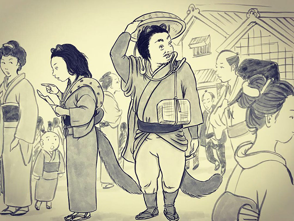 かまいたち親子江戸へ2 KAMAITACHI2