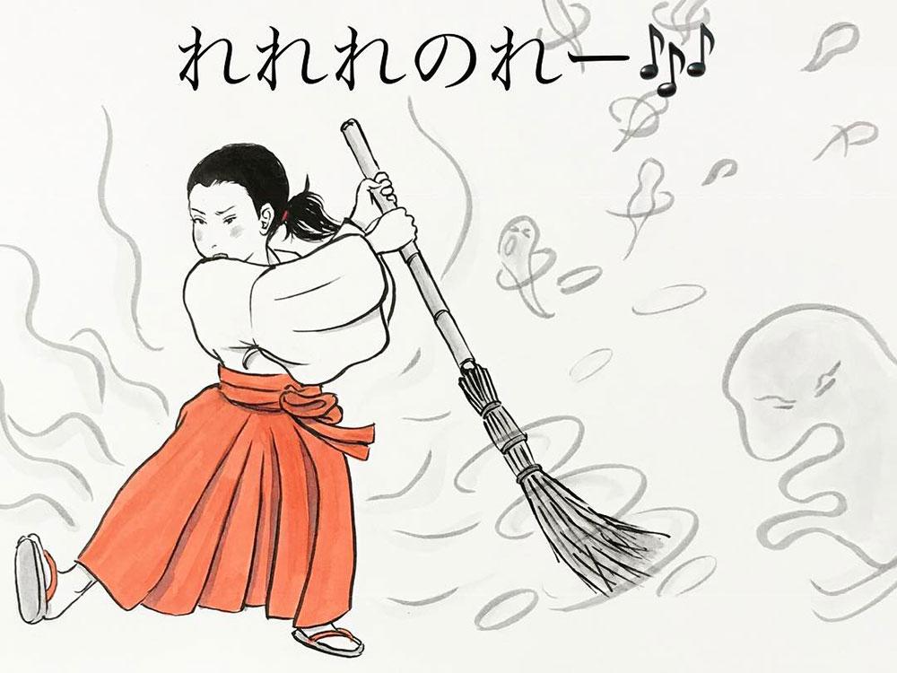 巫女さんれれれの術 MIKOSAN4
