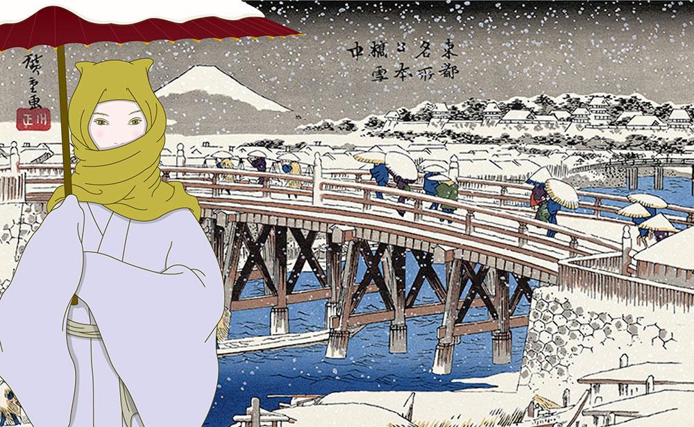 広重先生とコラボ HIROSHIGE1