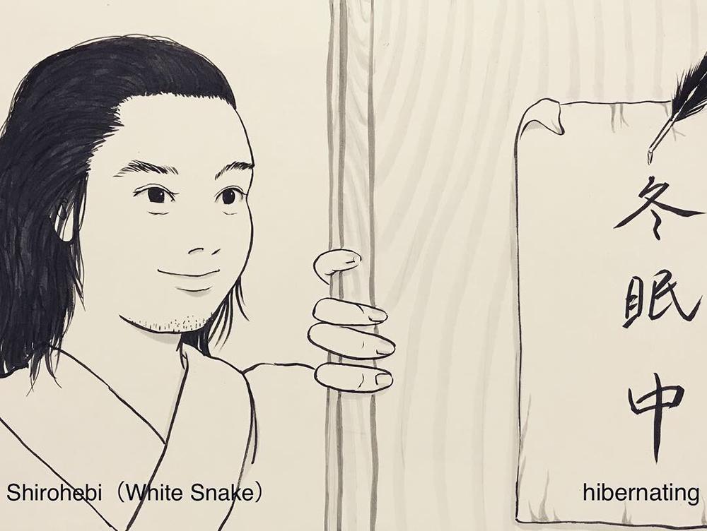からすと白へび KARASU&SHIROHEBI2