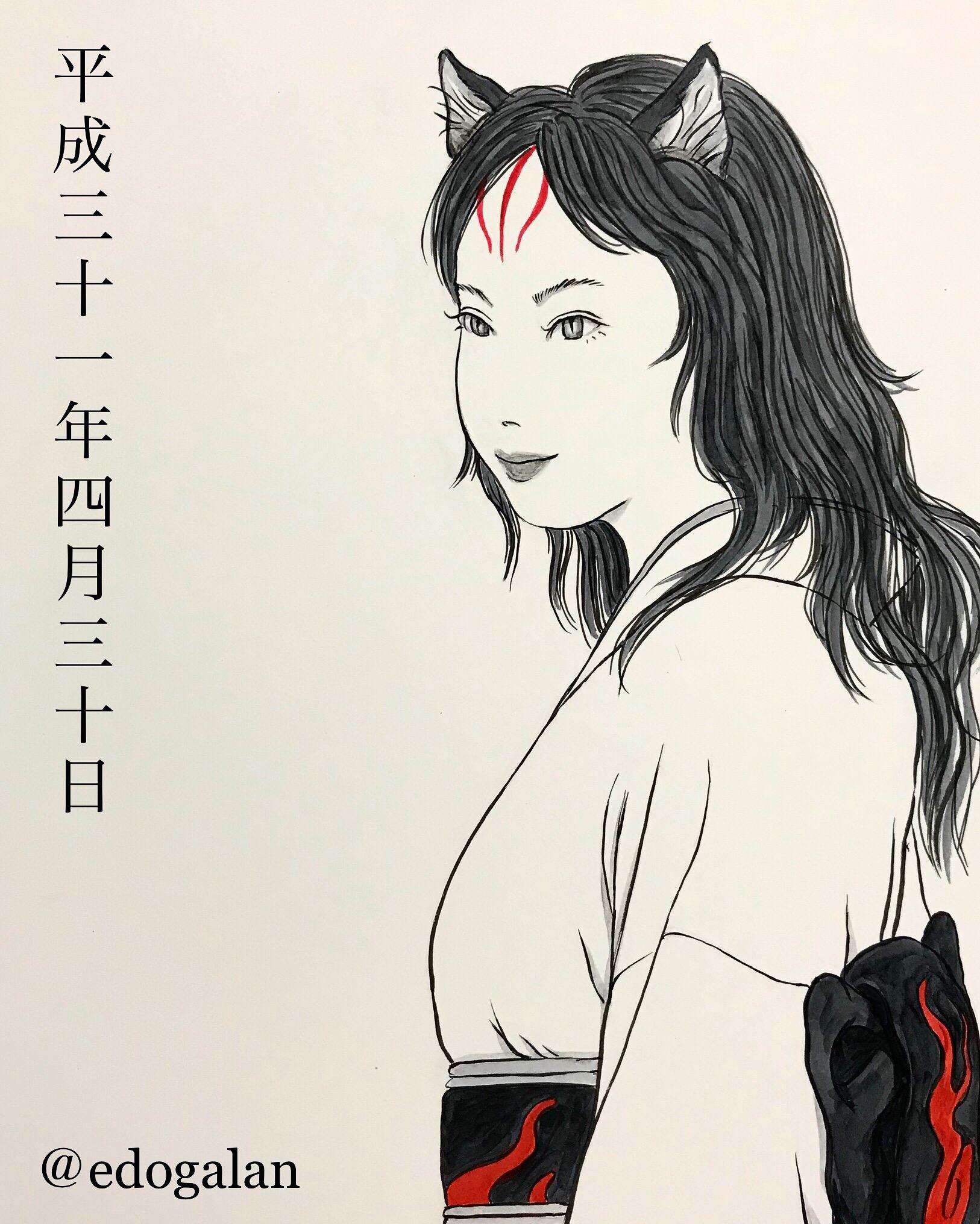 平成最後の絵 HEISEI
