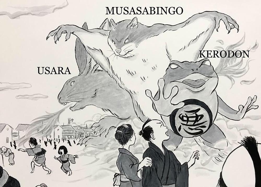 江戸に三怪獣現る! KAIJU3
