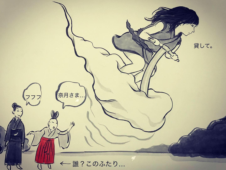 怖いお姉さんの謎8 KOWAI-ONESAN4