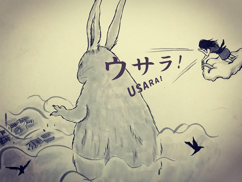 怖いお姉さんの謎9 KOWAI-ONESAN2
