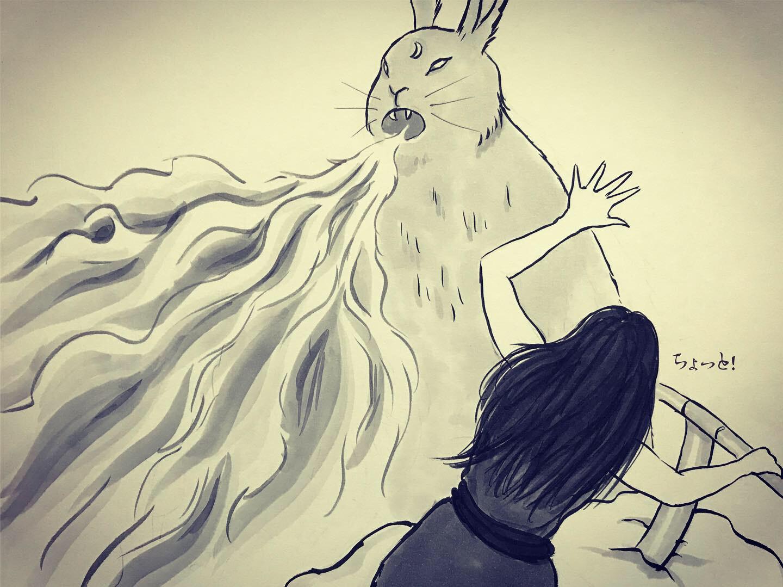 怖いお姉さんの謎9 KOWAI-ONESAN4