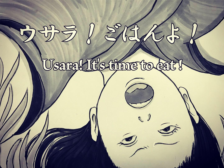 怖いお姉さんの謎10 KOWAI-ONESAN3