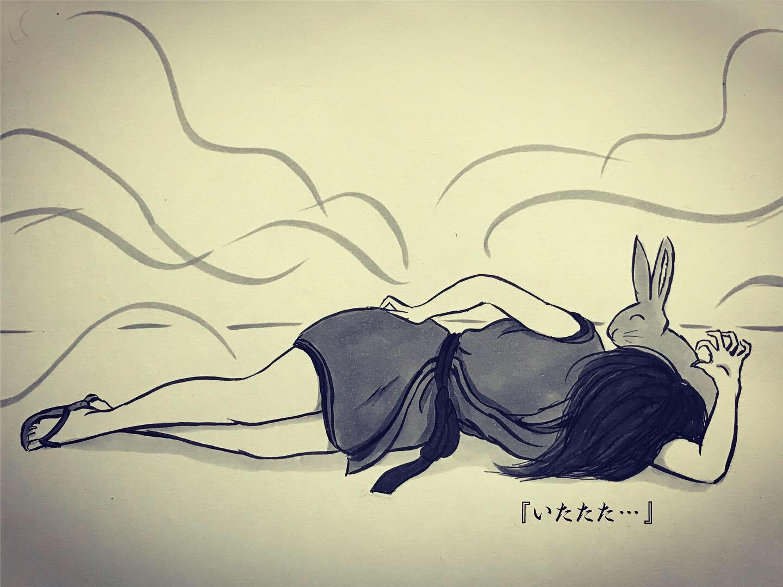 怖いお姉さんの謎10 KOWAI-ONESAN7