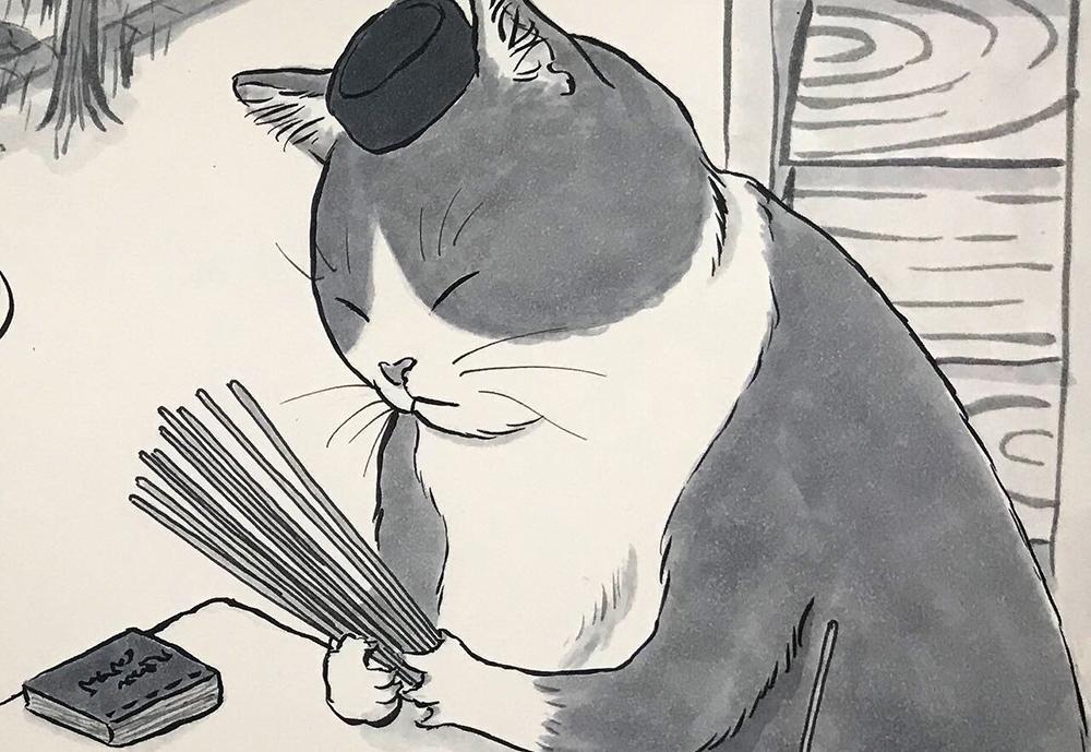 猫の易者 EKISYA1