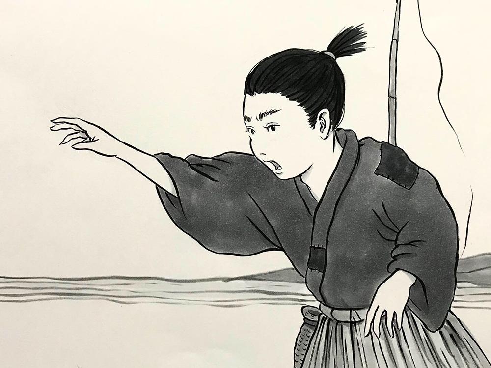 真・浦島 SHIN-URASHIMA1