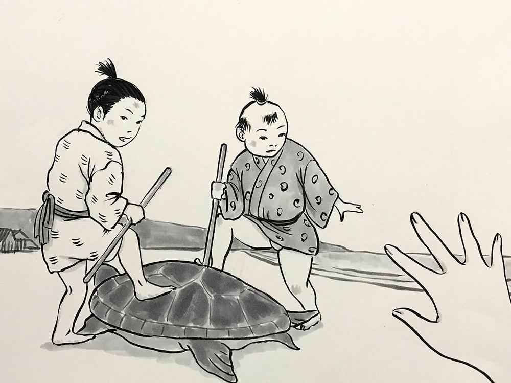 真・浦島 SHIN-URASHIMA2