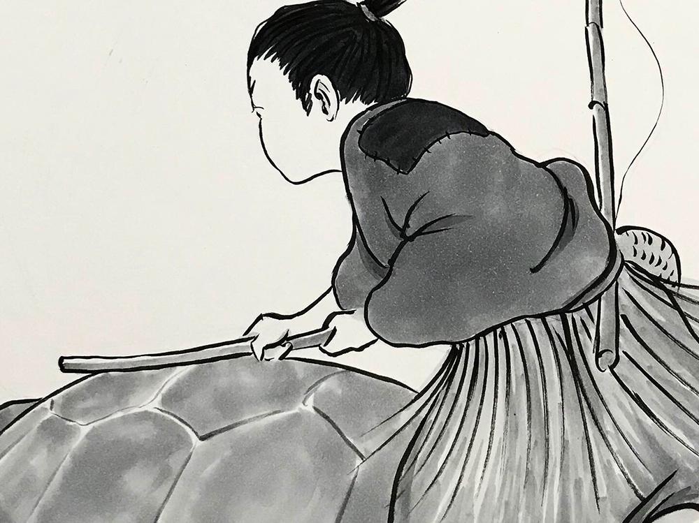 シン・ウラシマ② SHIN-URASHIMA4