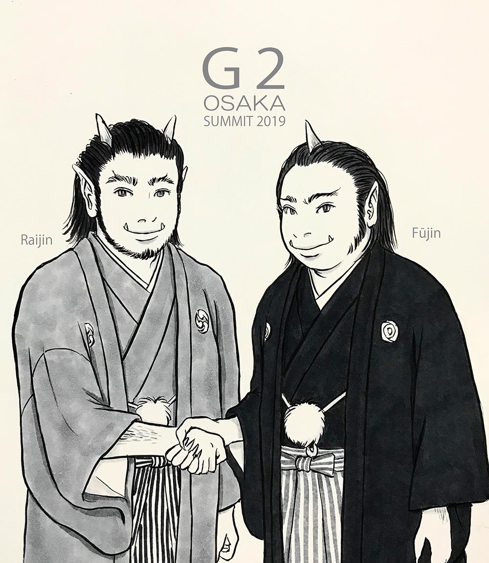 G2 OSAKA SUMMIT 2019