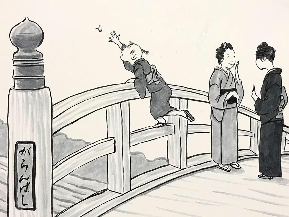 お菊が子供を助ける OKIKU1
