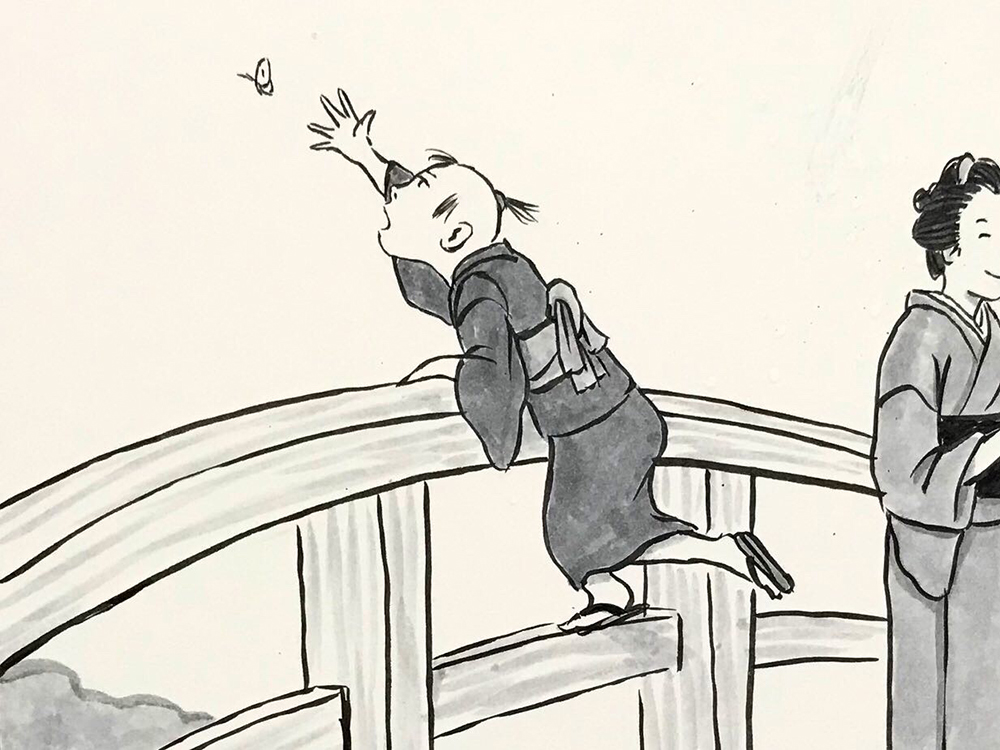 お菊が子供を助ける OKIKU2