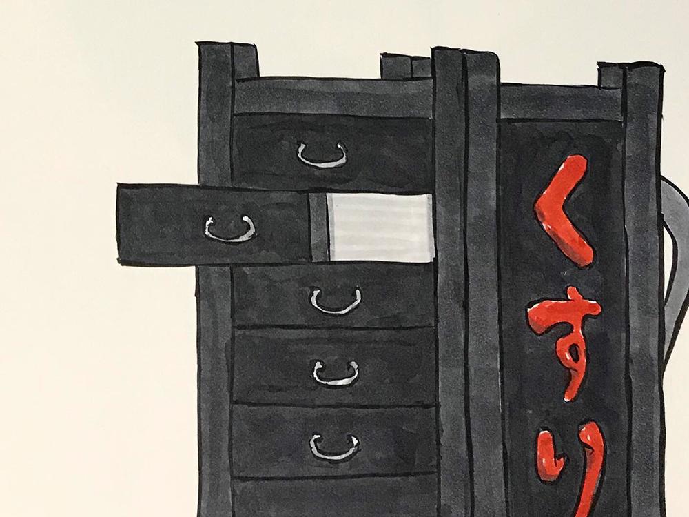からすの黒兵衛登場5 KUBOBE5