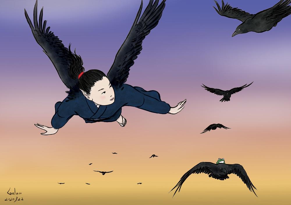 黒葉飛翔WITHカエルくん KUROHA