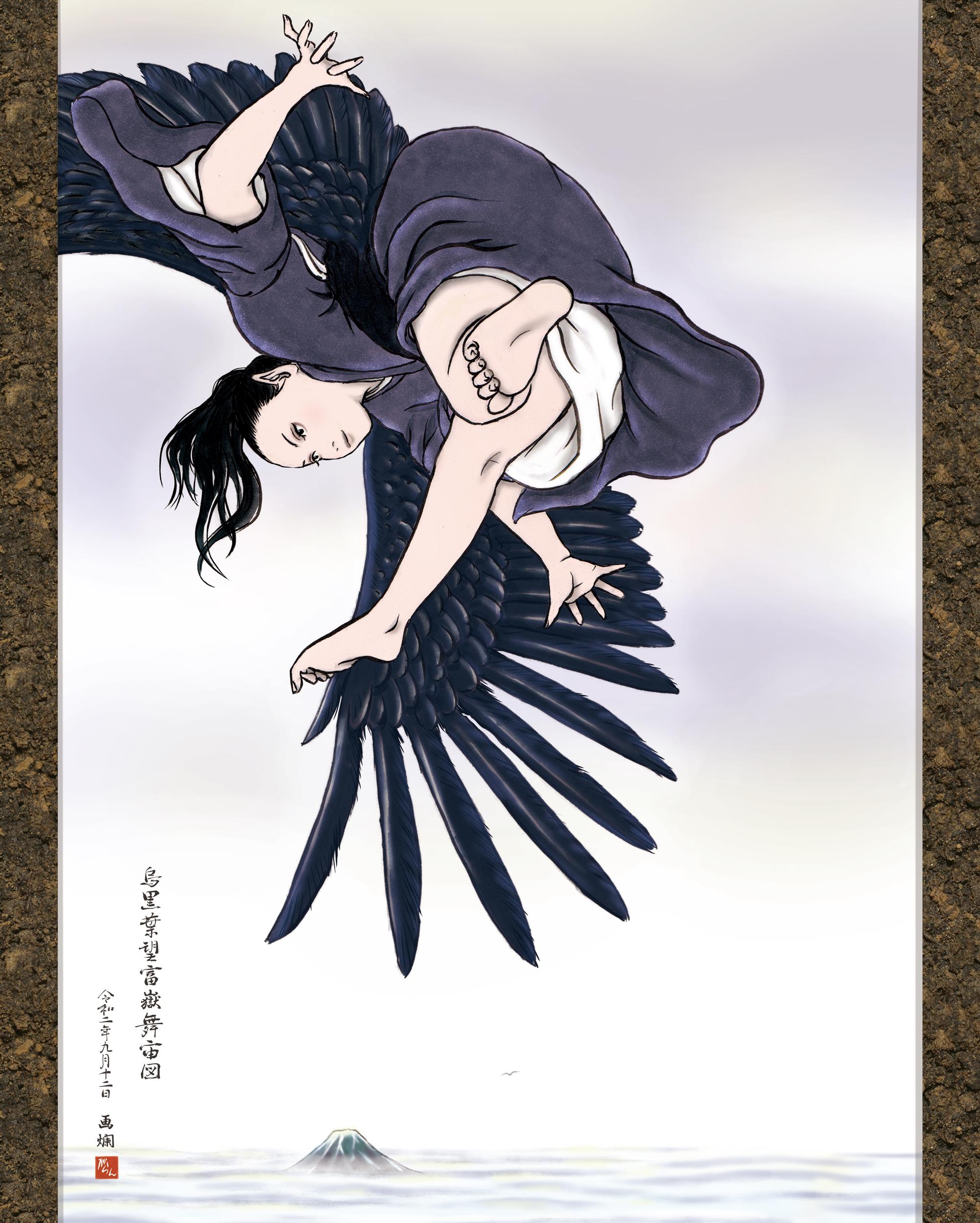黒葉と富嶽(color) KARASU