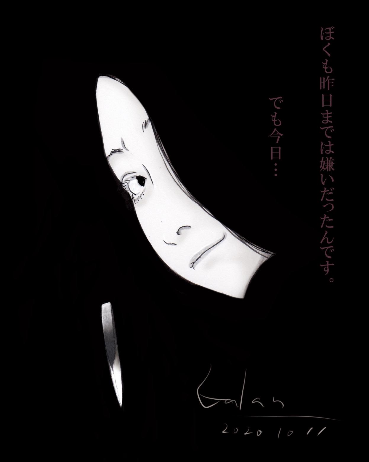 怖いお姉さんⅡ KOWAI-ONESAN