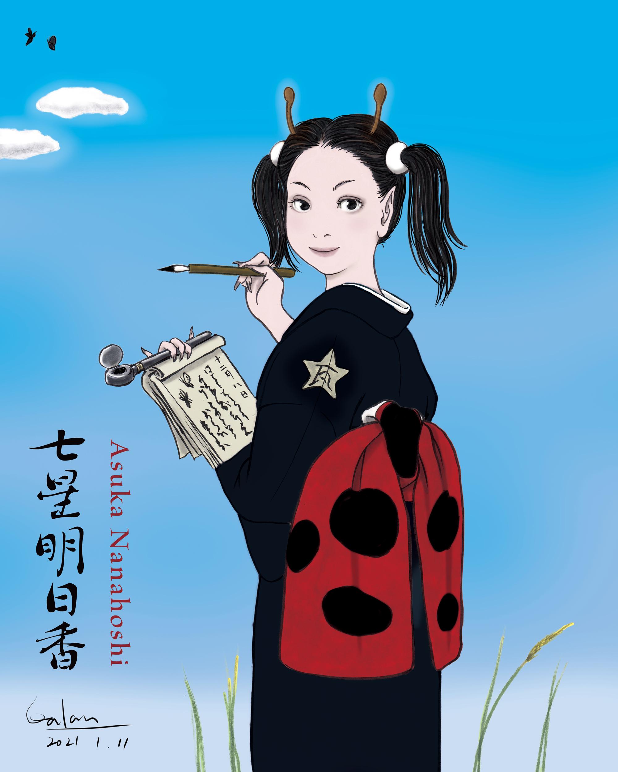 七星明日香(color) NANAHOSHI