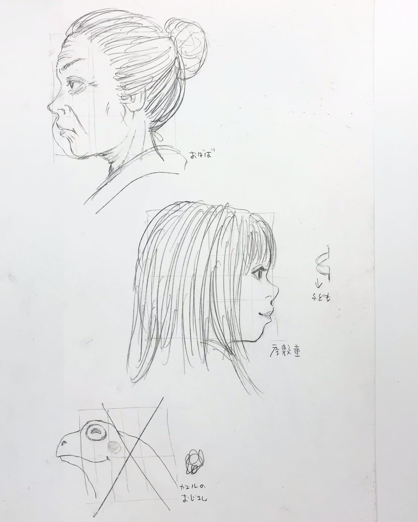 横顔の描きかたを考える YOKOGAO