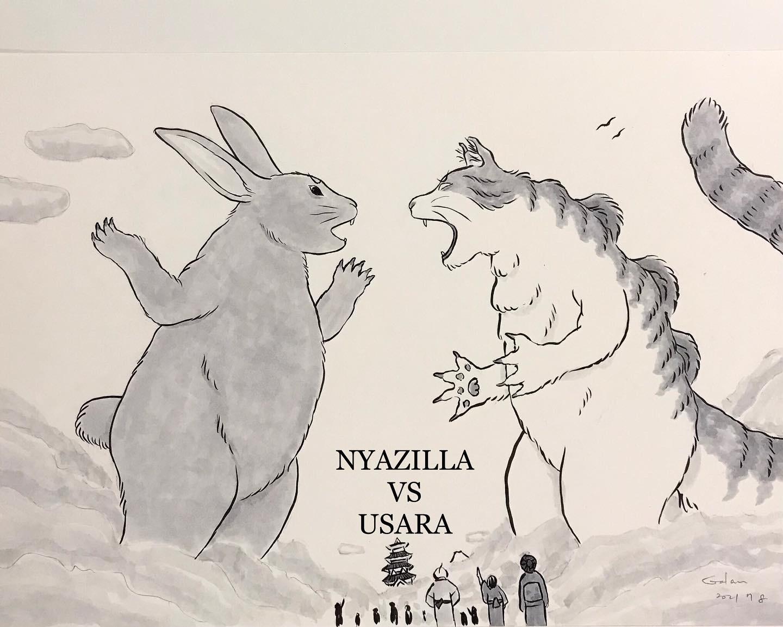 ニャジラ対ウサラ! NYAZILLA VS USARA